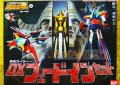 Soul of Chogokin GX41s Reideen DX full set
