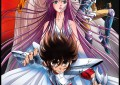 Saint Seiya al cinema!!!!!