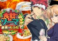 Shokugeki no Soma- Food Wars!
