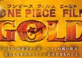 """One Piece Film Gold"" in Anteprima a Lucca Comics & Games"